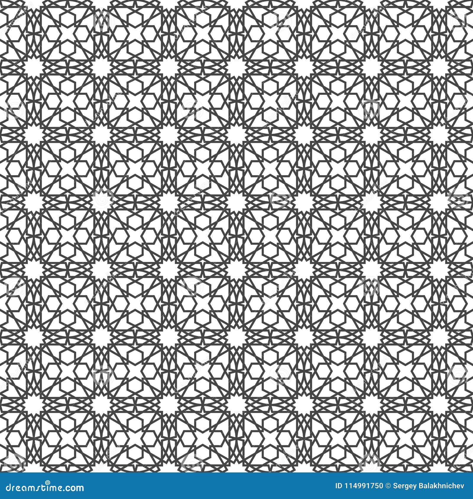 Ισλαμική γεωμετρική διακόσμηση Αραβικό άνευ ραφής σχέδιο που απομονώνεται στο άσπρο υπόβαθρο kareem ramadan eid Mubarak επίσης co