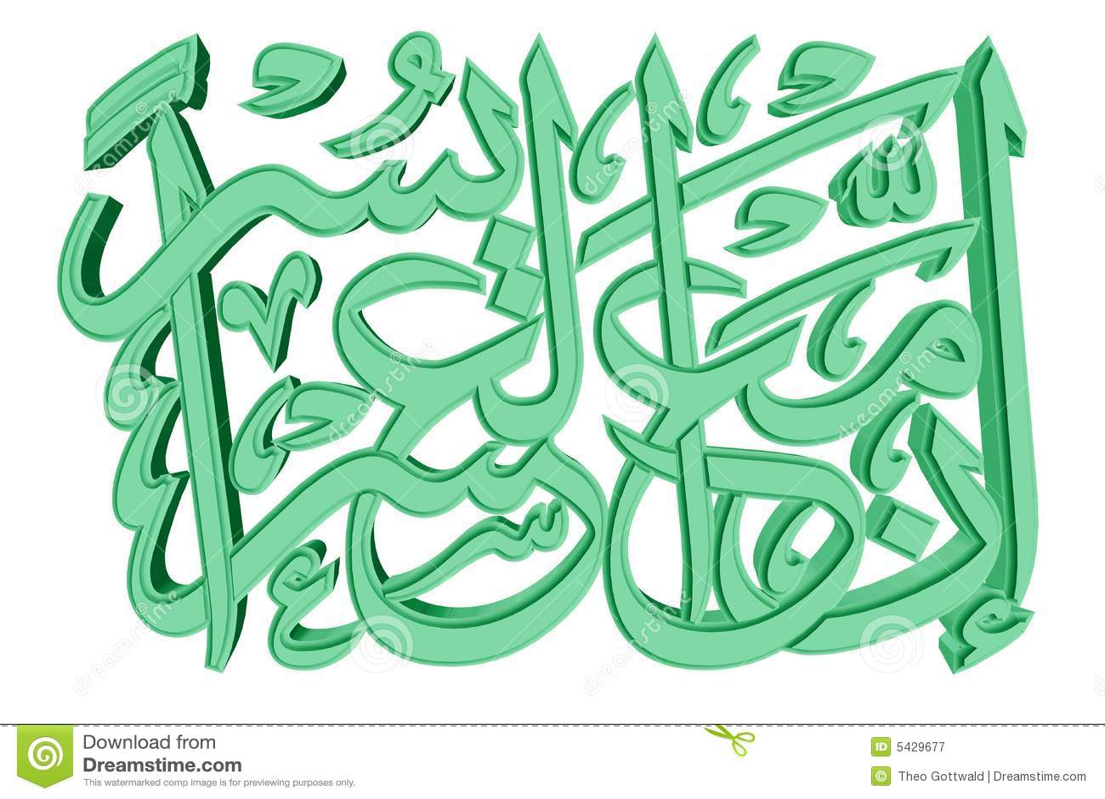 ισλαμικό σύμβολο προσευχής 31