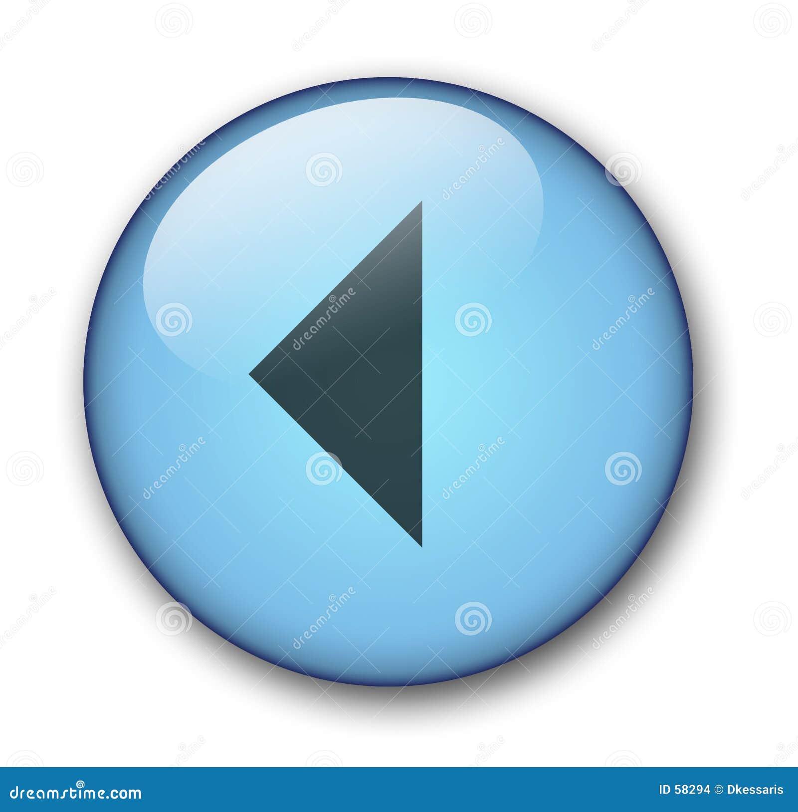 Download Ιστός κουμπιών aqua απεικόνιση αποθεμάτων. εικονογραφία από απεικόνιση - 58294