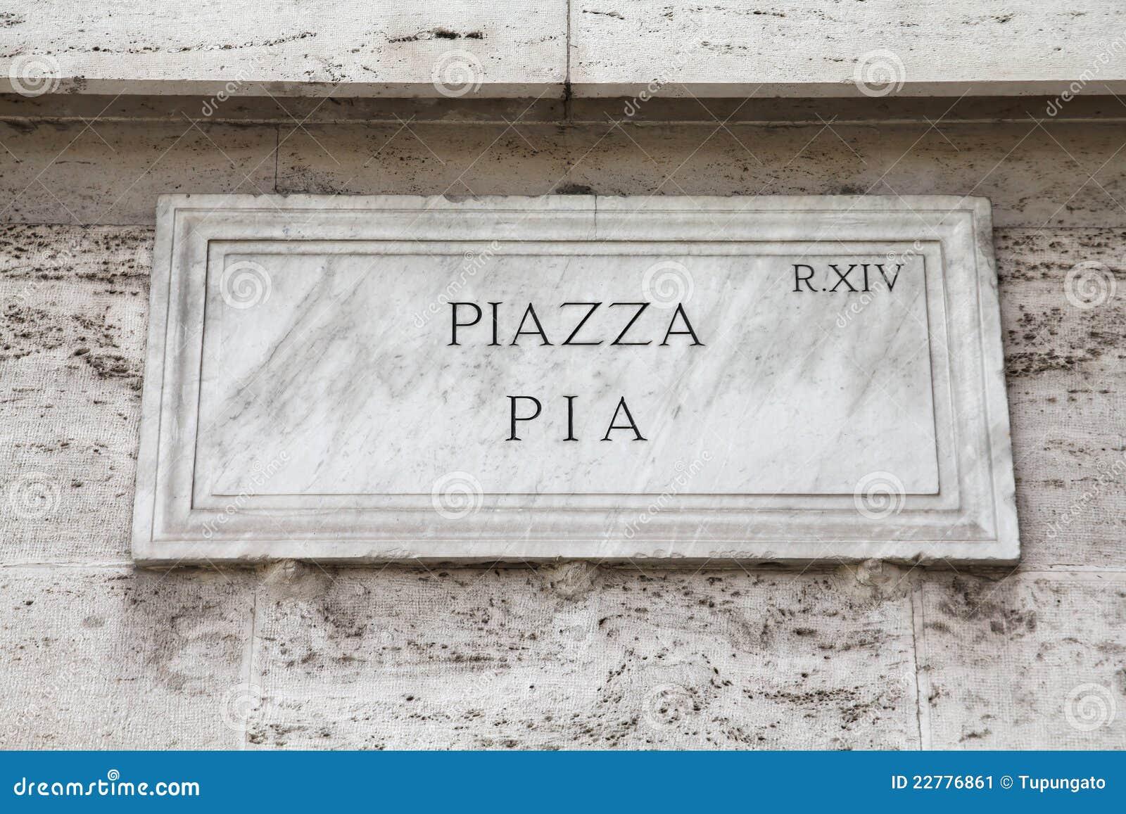 Ιταλία Ρώμη