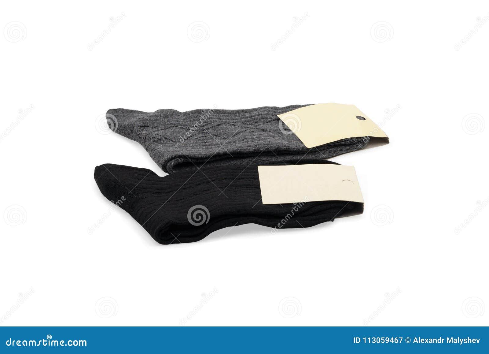 κάλτσες δύο ζευγαριών