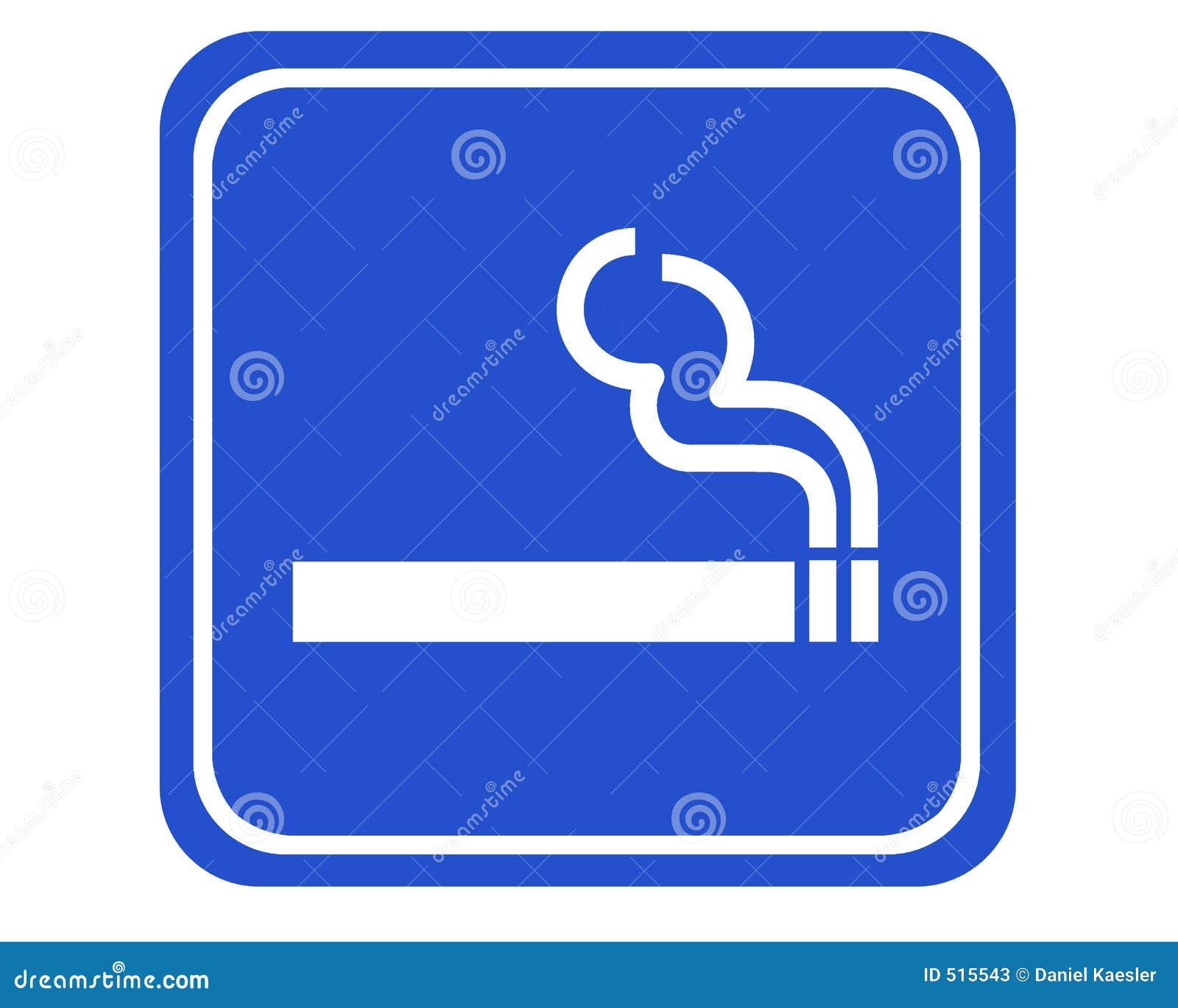 κάπνισμα περιοχής