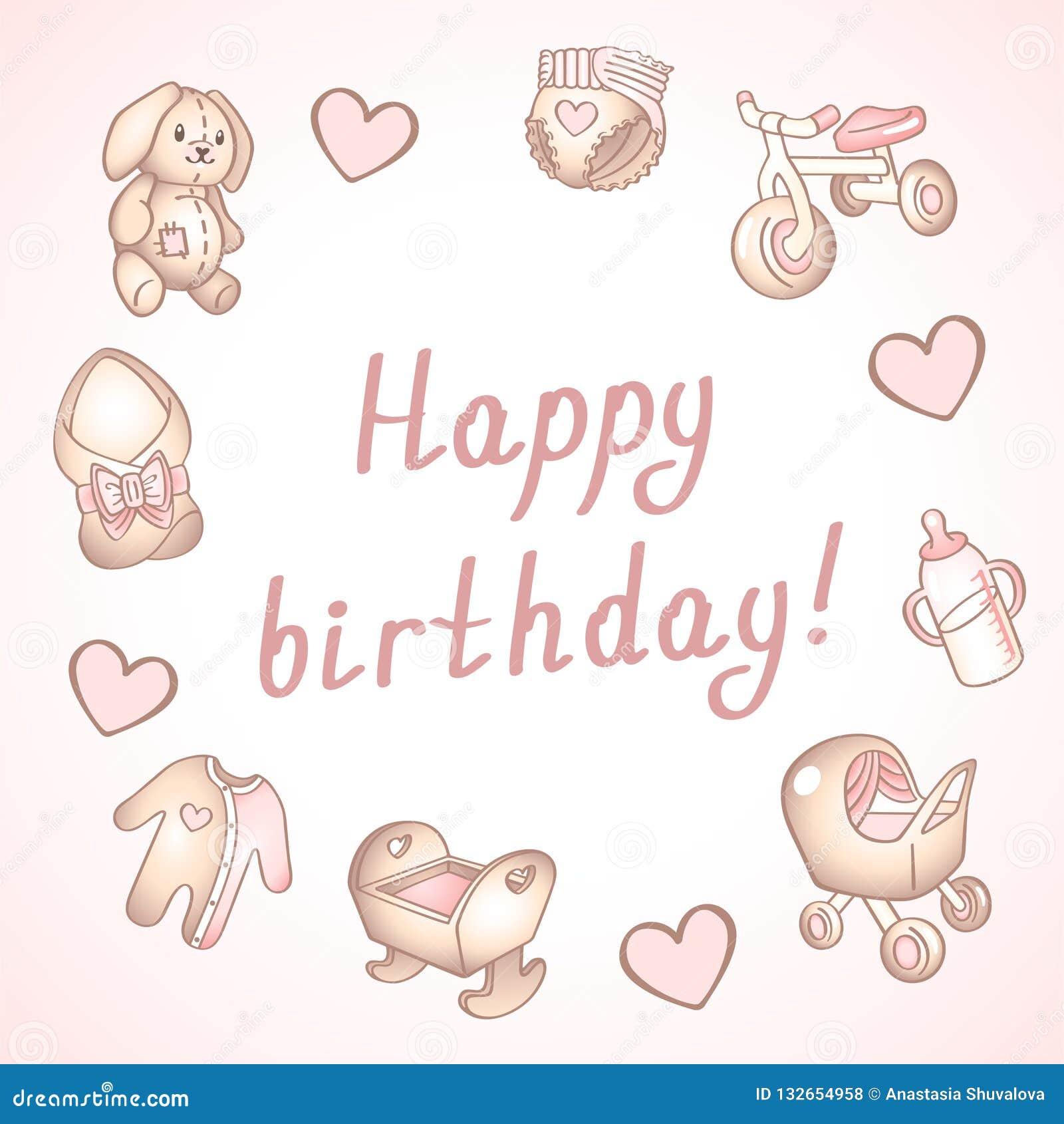 Κάρτα γενεθλίων μωρών, κάρτα ντους, αφίσα, πρότυπο Χαριτωμένες διανυσματικές απεικονίσεις Σύνολο παιχνιδιών, σίτισης και προσοχής