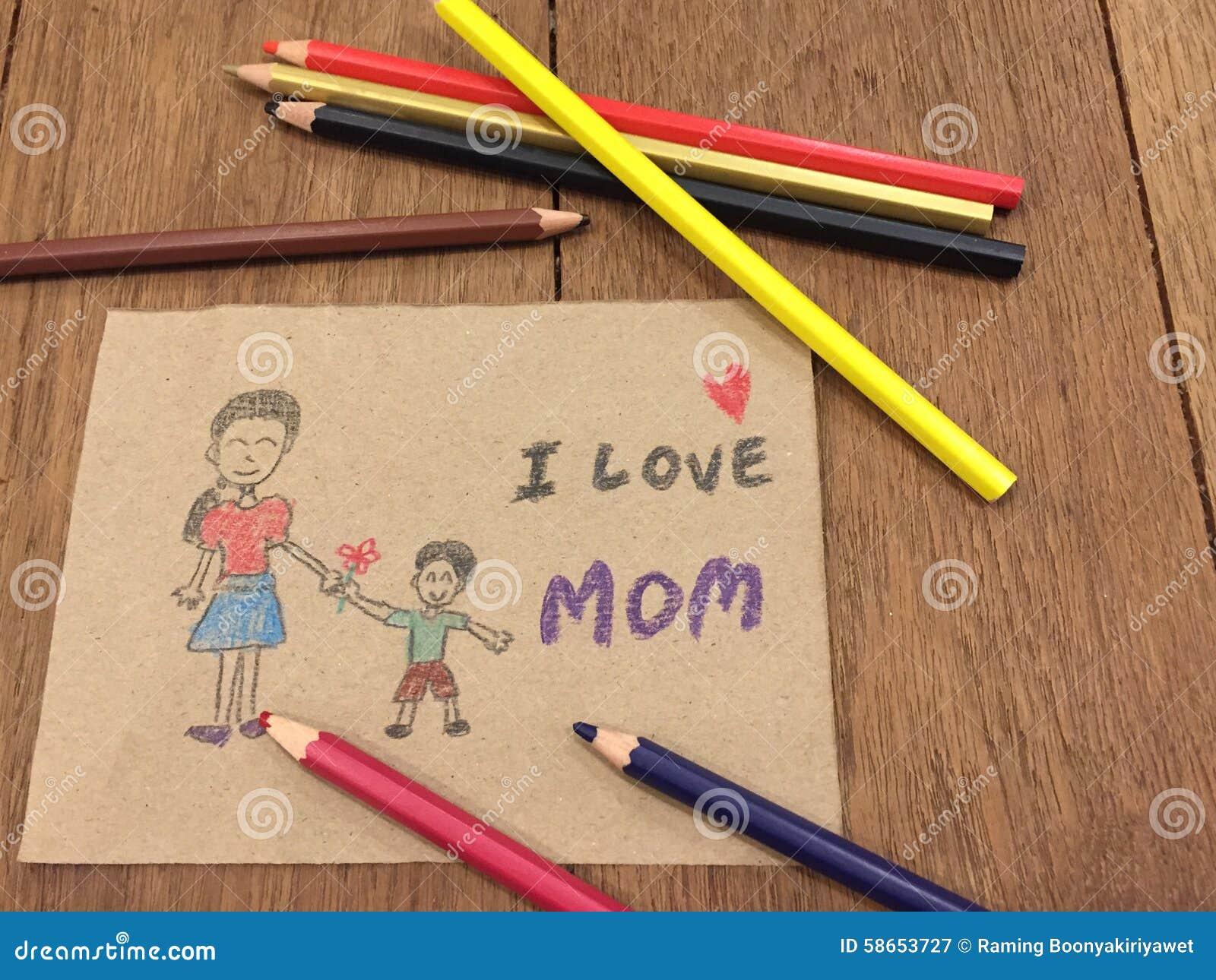 Κάρτα για το mom μου