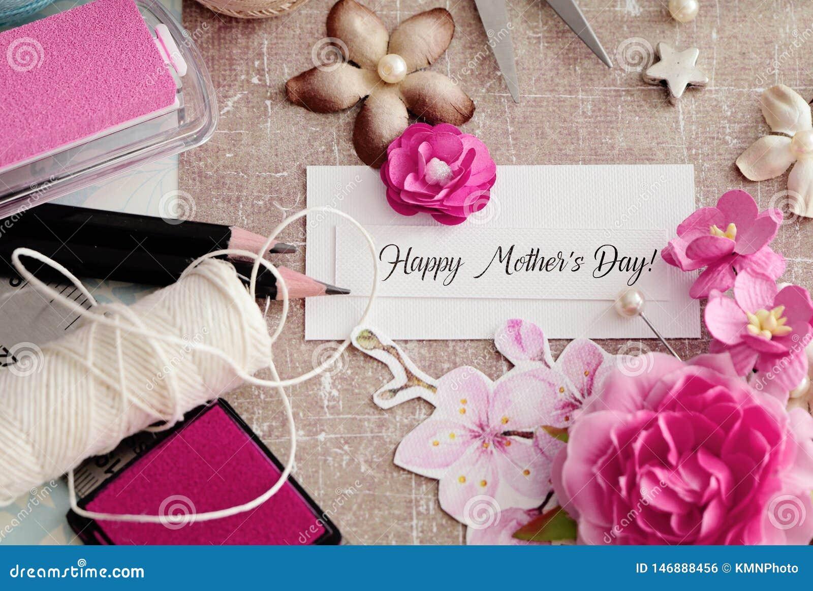 Κάρτα ημέρας μητέρων