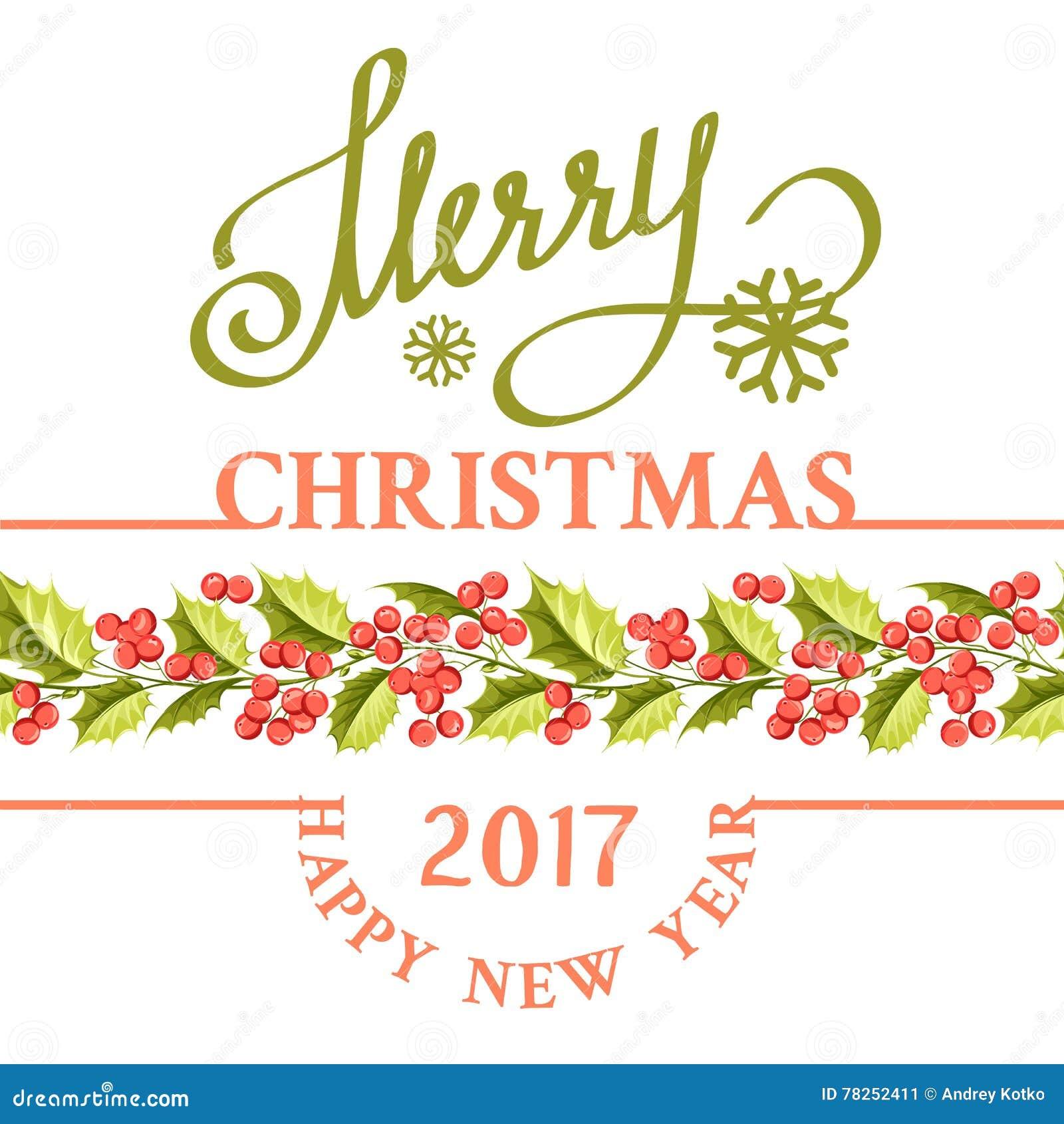 Κάρτα διακοπών γκι Χριστουγέννων