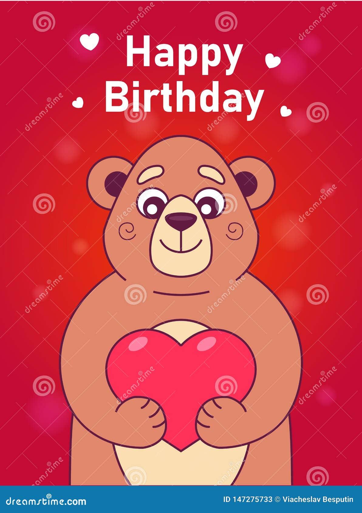 Κάρτα με μια χαριτωμένη αρκούδα