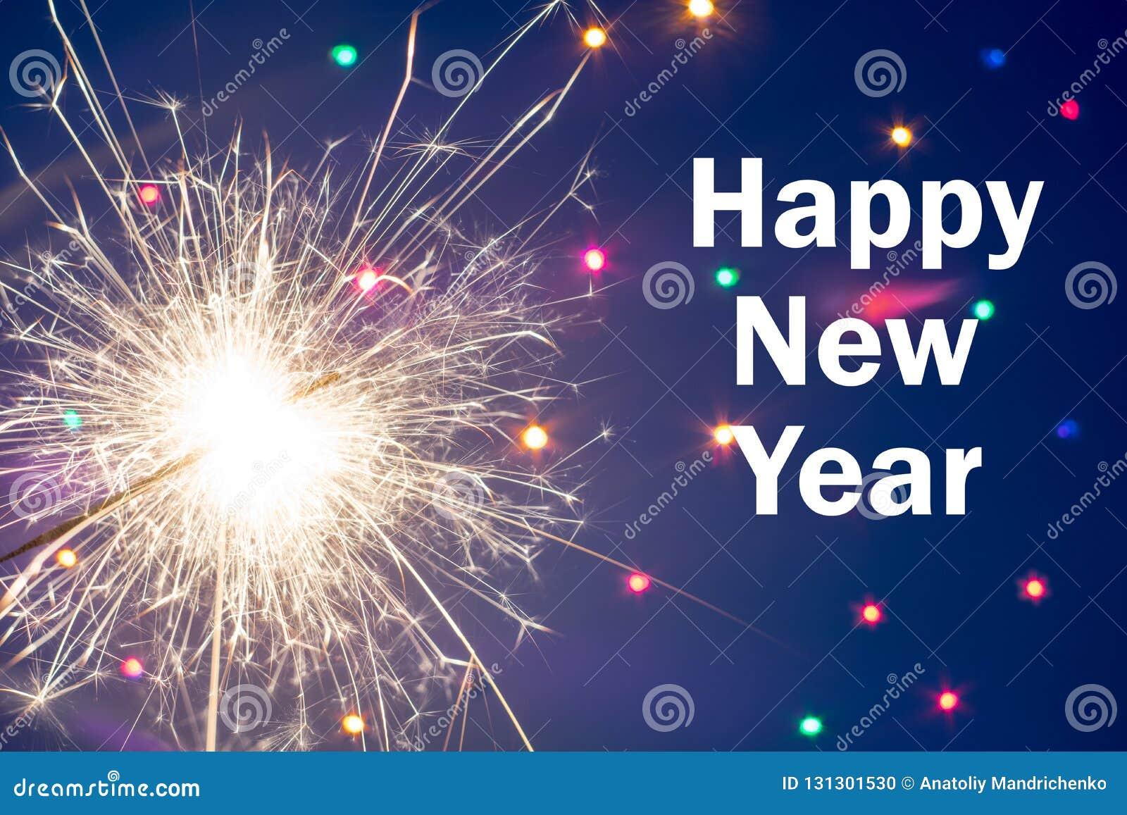 κάρτα που χαιρετά το νέο έτος