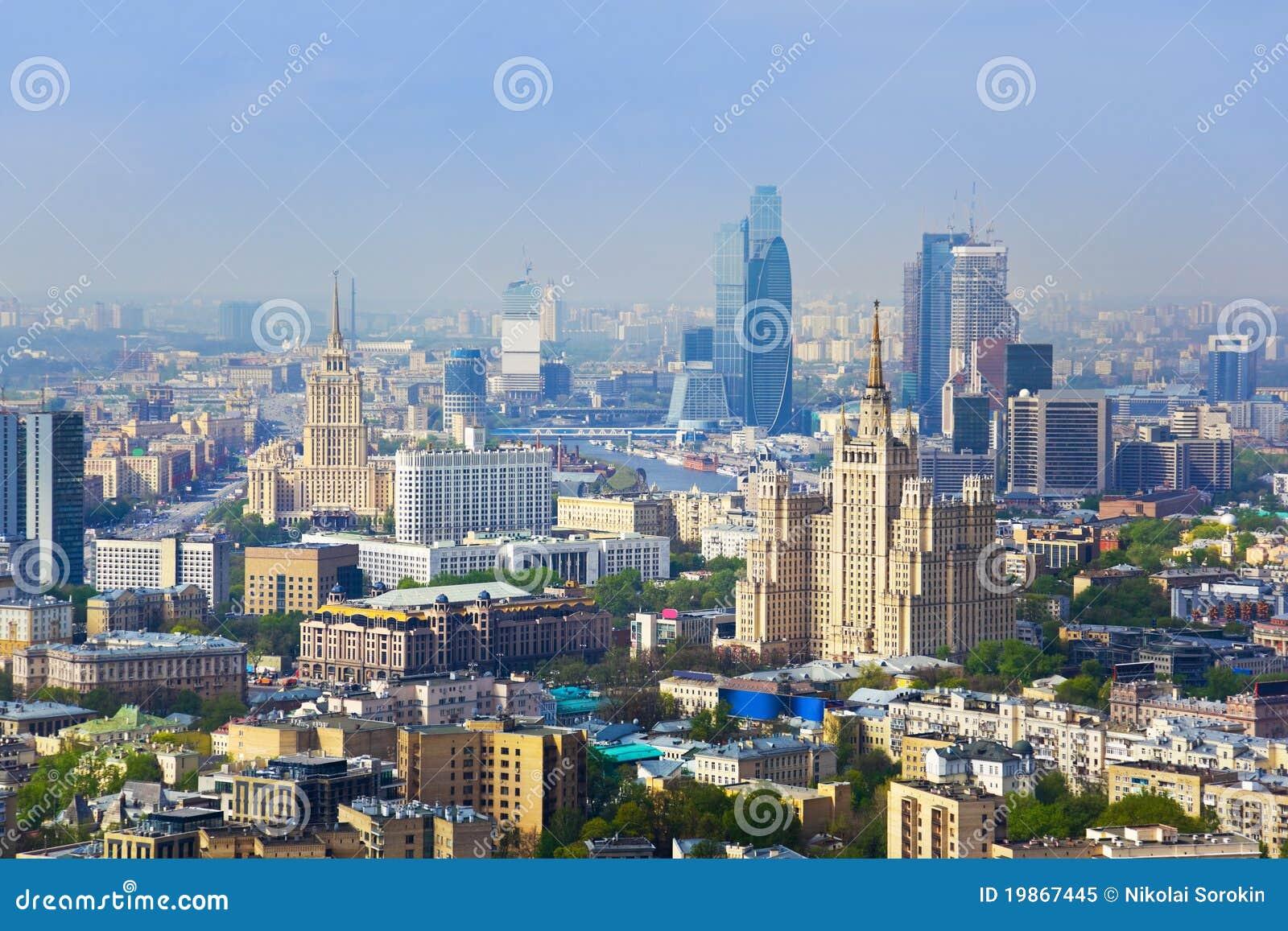 κέντρο Μόσχα Ρωσία