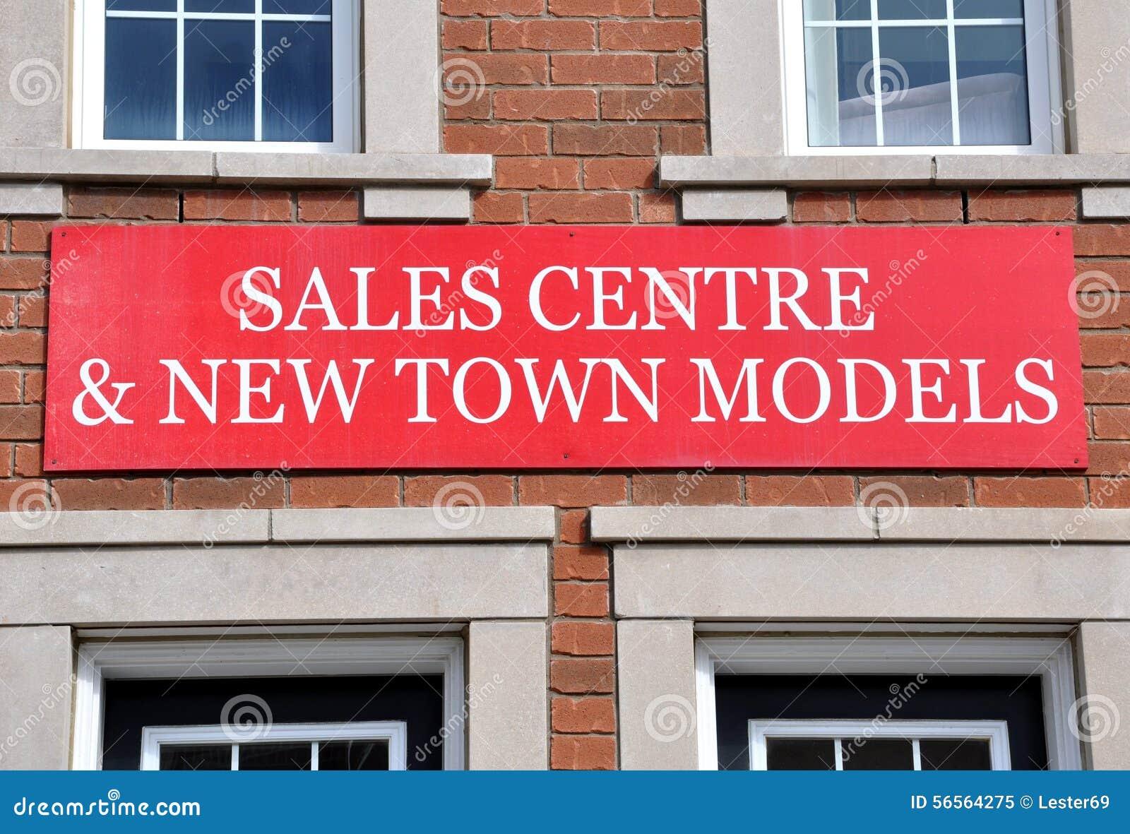 Download Κέντρο πωλήσεων και νέο έμβλημα πόλης προτύπων Στοκ Εικόνα - εικόνα από κτήμα, χρήστης: 56564275