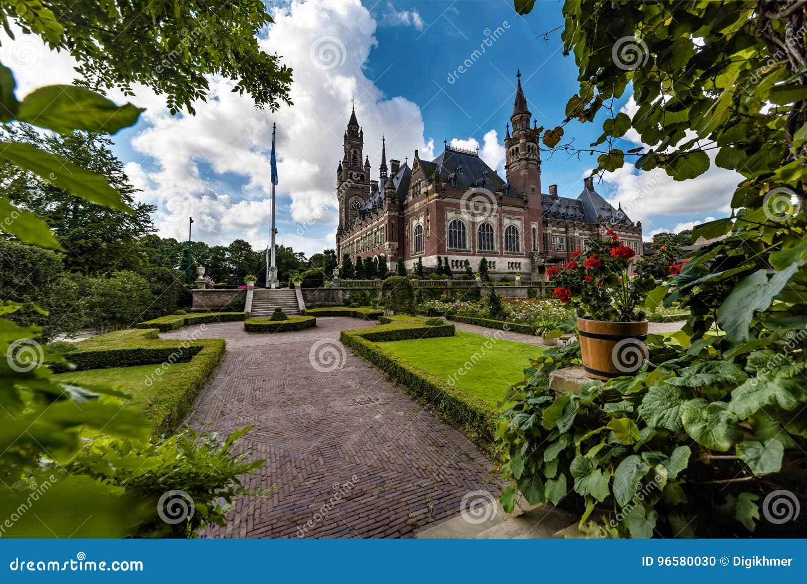 Κήπος παλατιών ειρήνης