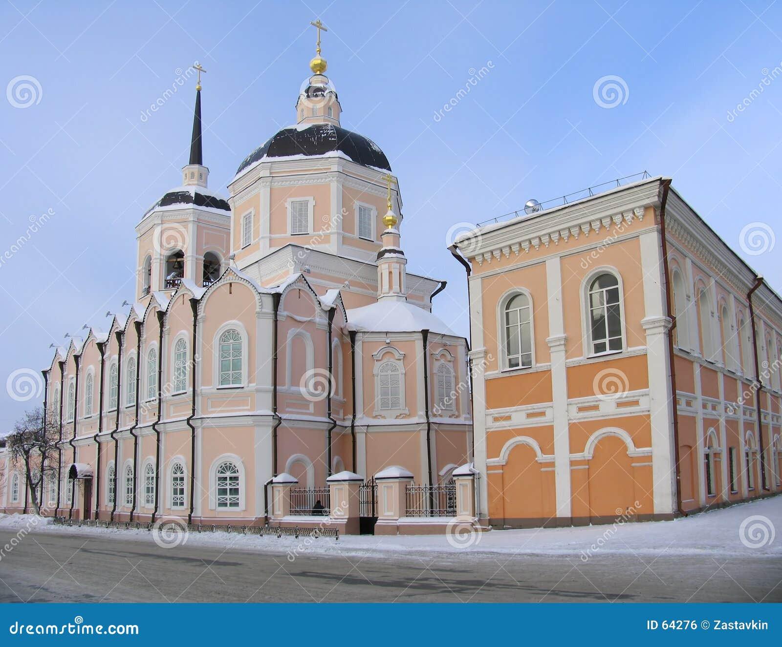 καθεδρικός ναός
