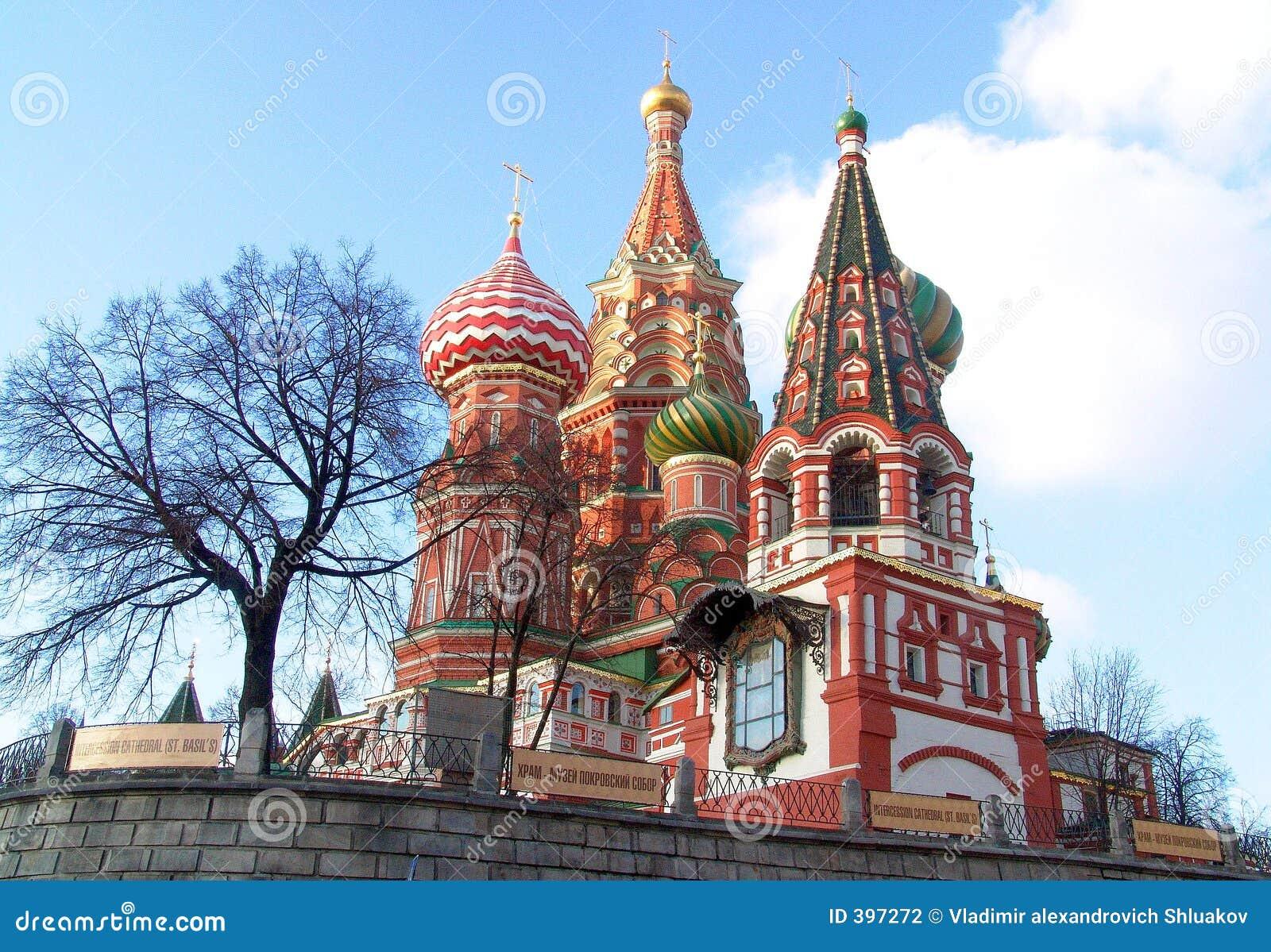 καθεδρικός ναός pokrovsky