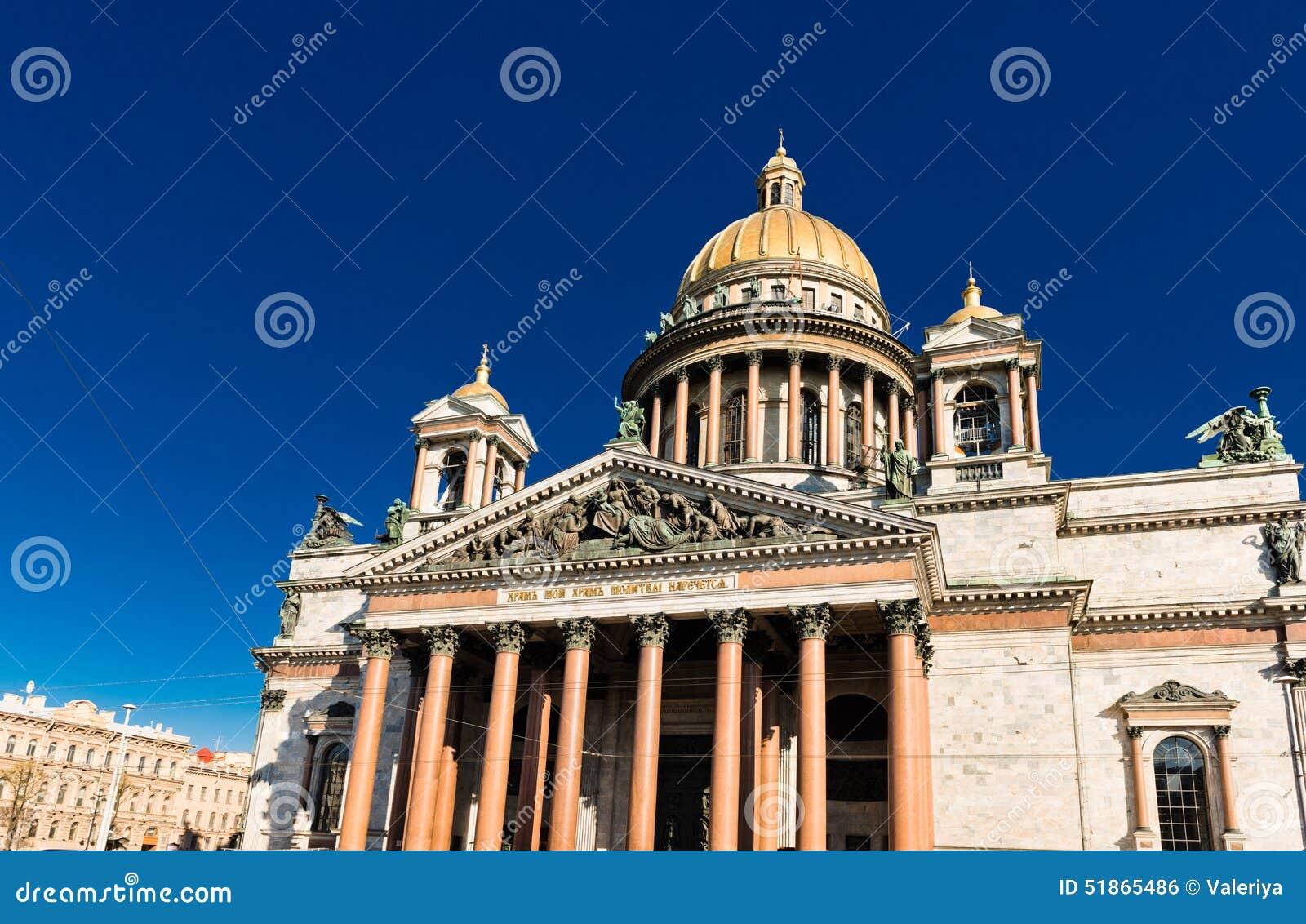 καθεδρικός ναός Isaac Πετρούπ&