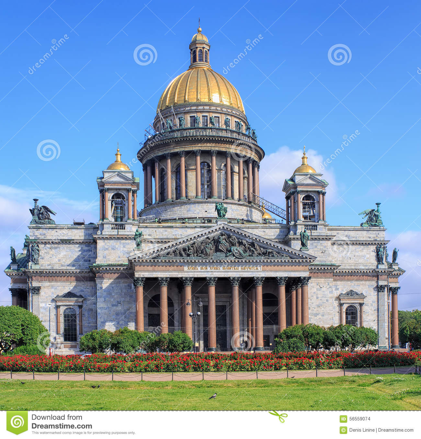 Download καθεδρικός ναός Isaac Πετρούπ& Στοκ Εικόνες - εικόνα από ορθόδοξος, ρωσικά: 56559074