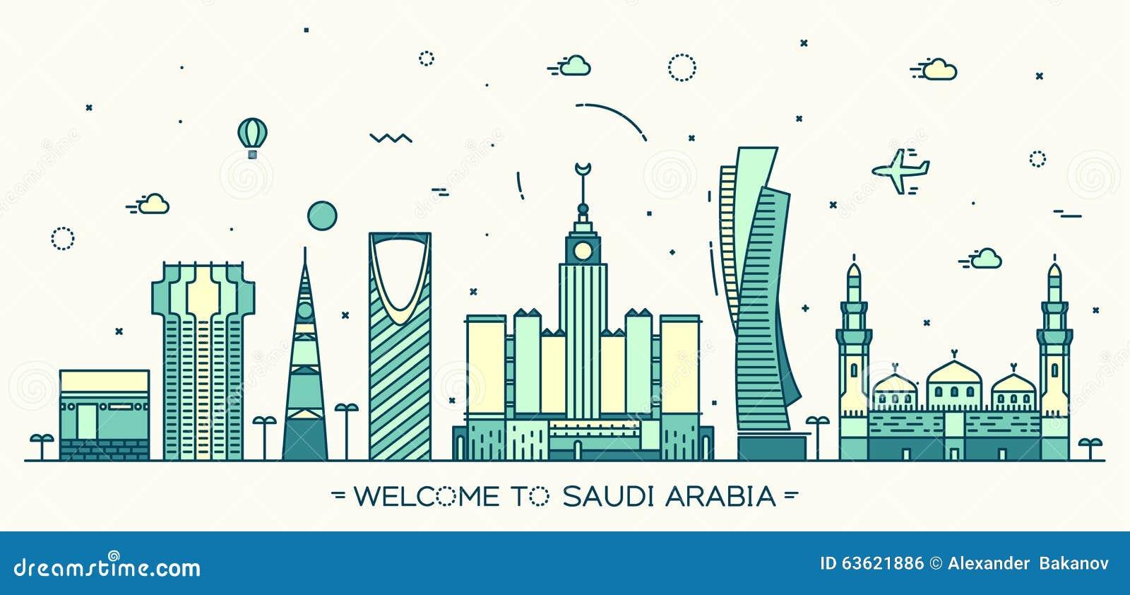 Καθιερώνον τη μόδα διανυσματικό γραμμικό ύφος της Σαουδικής Αραβίας οριζόντων