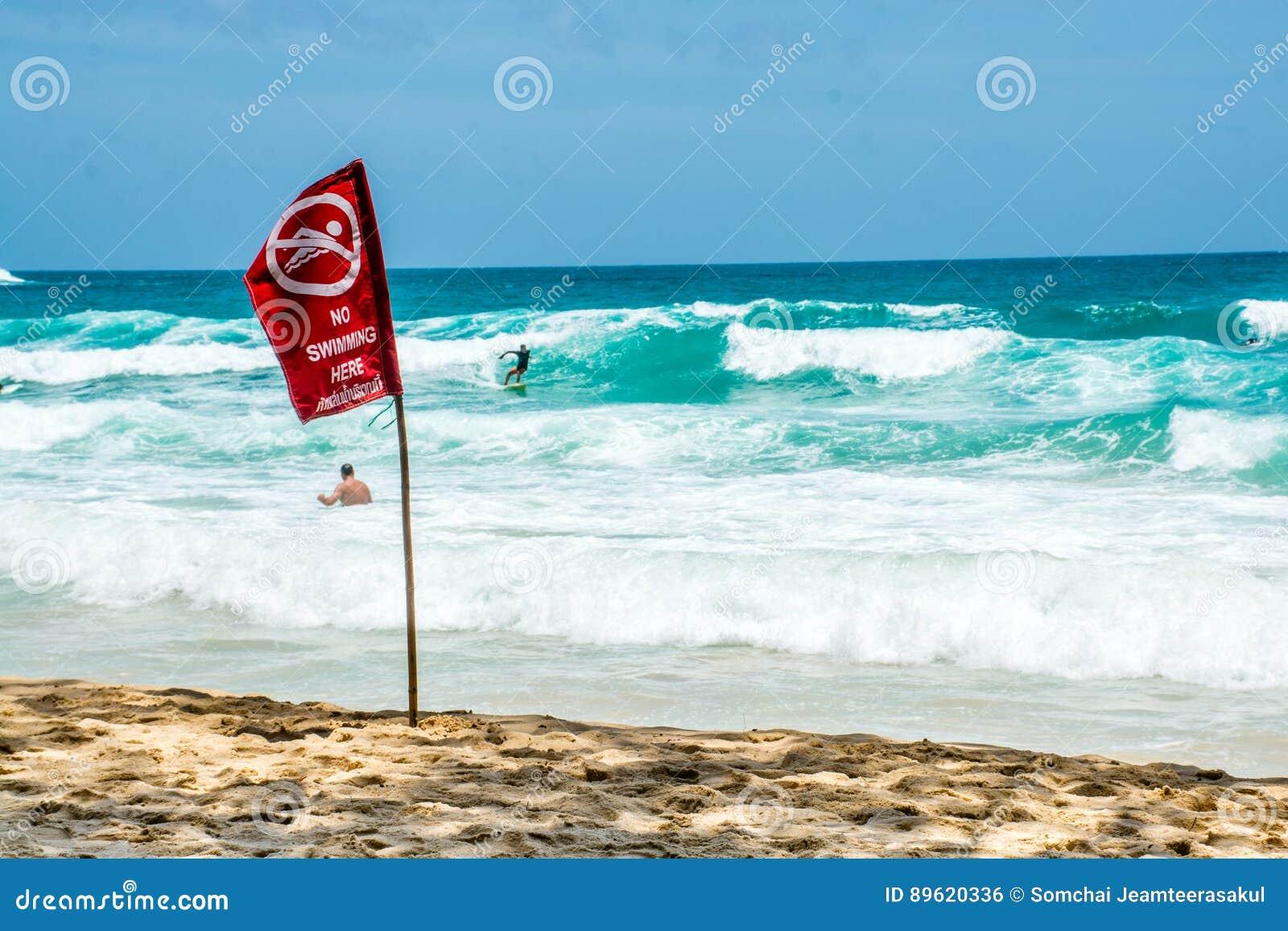 Προειδοποίηση κόκκινης σημαίας