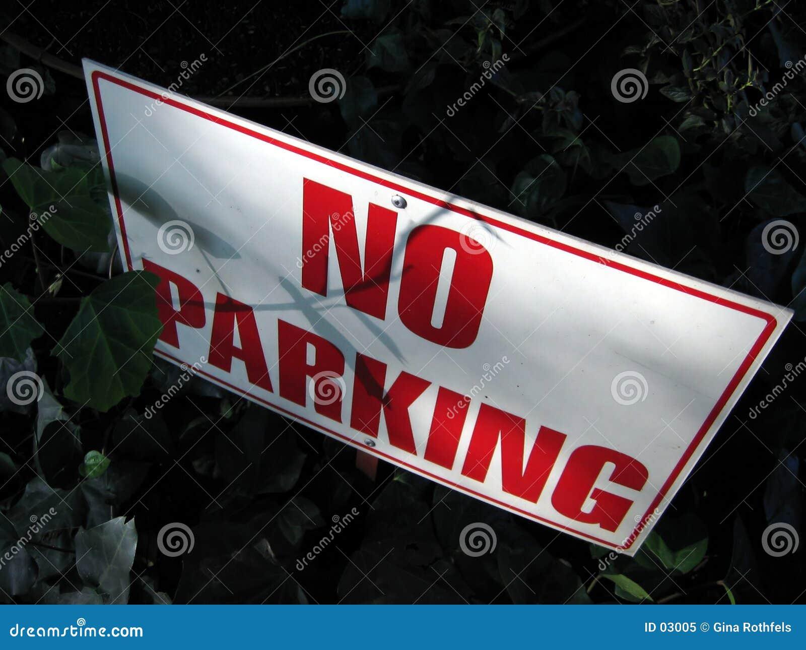κανένας χώρος στάθμευσης