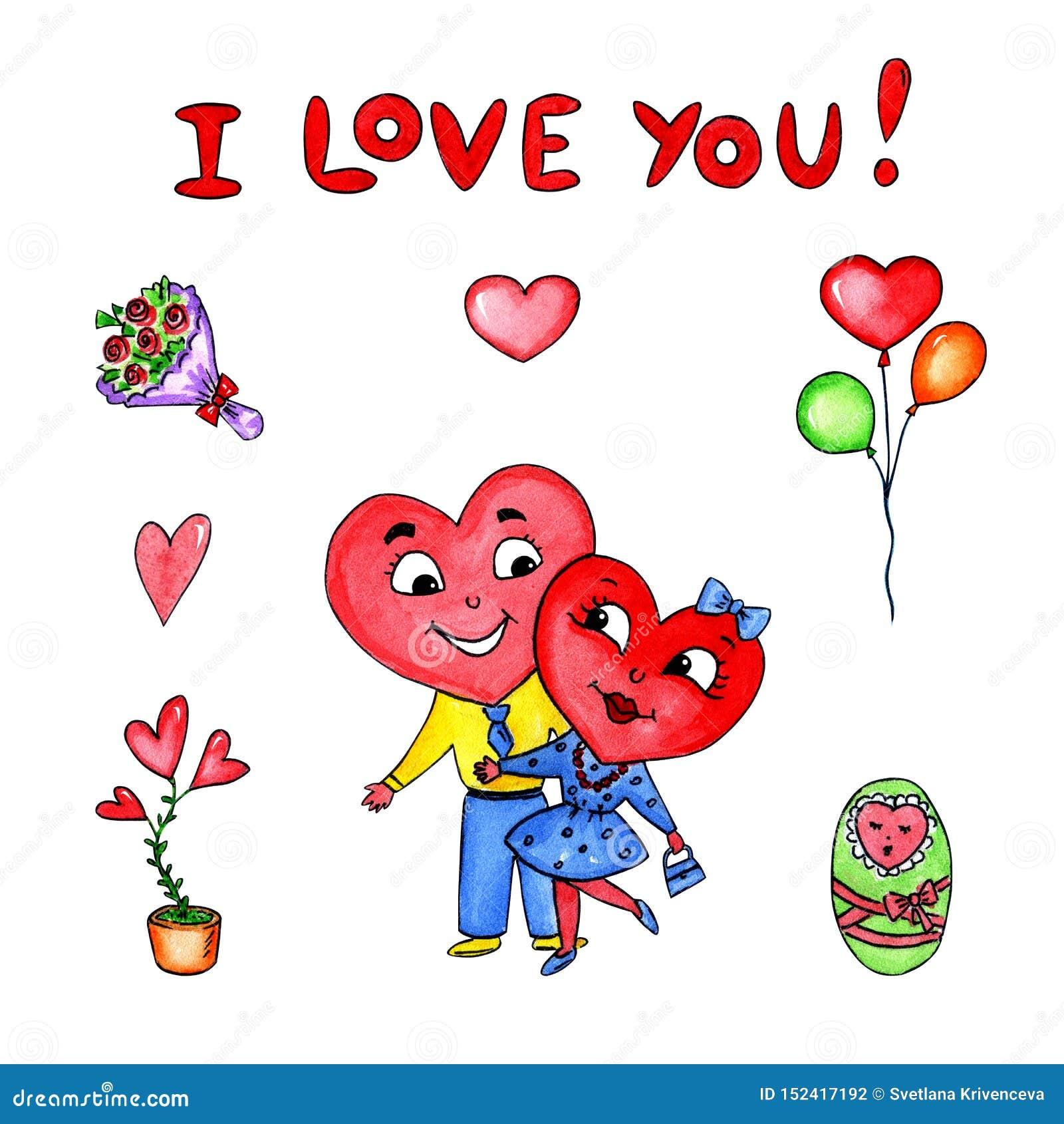 Καρδιά και αγάπη