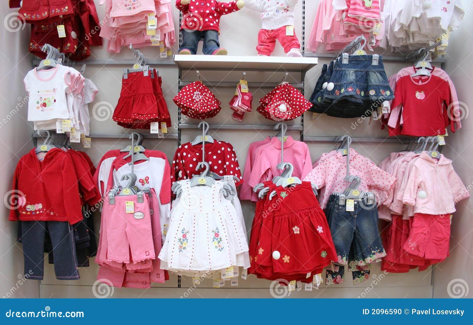 κατάστημα ενδυμάτων μωρών