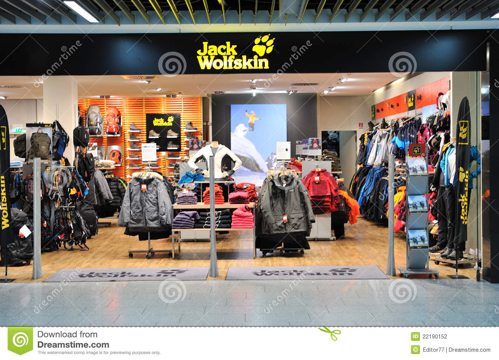 Κατάστημα μόδας του Jack Wolfskin στον αερολιμένα της Φρανκφούρτης