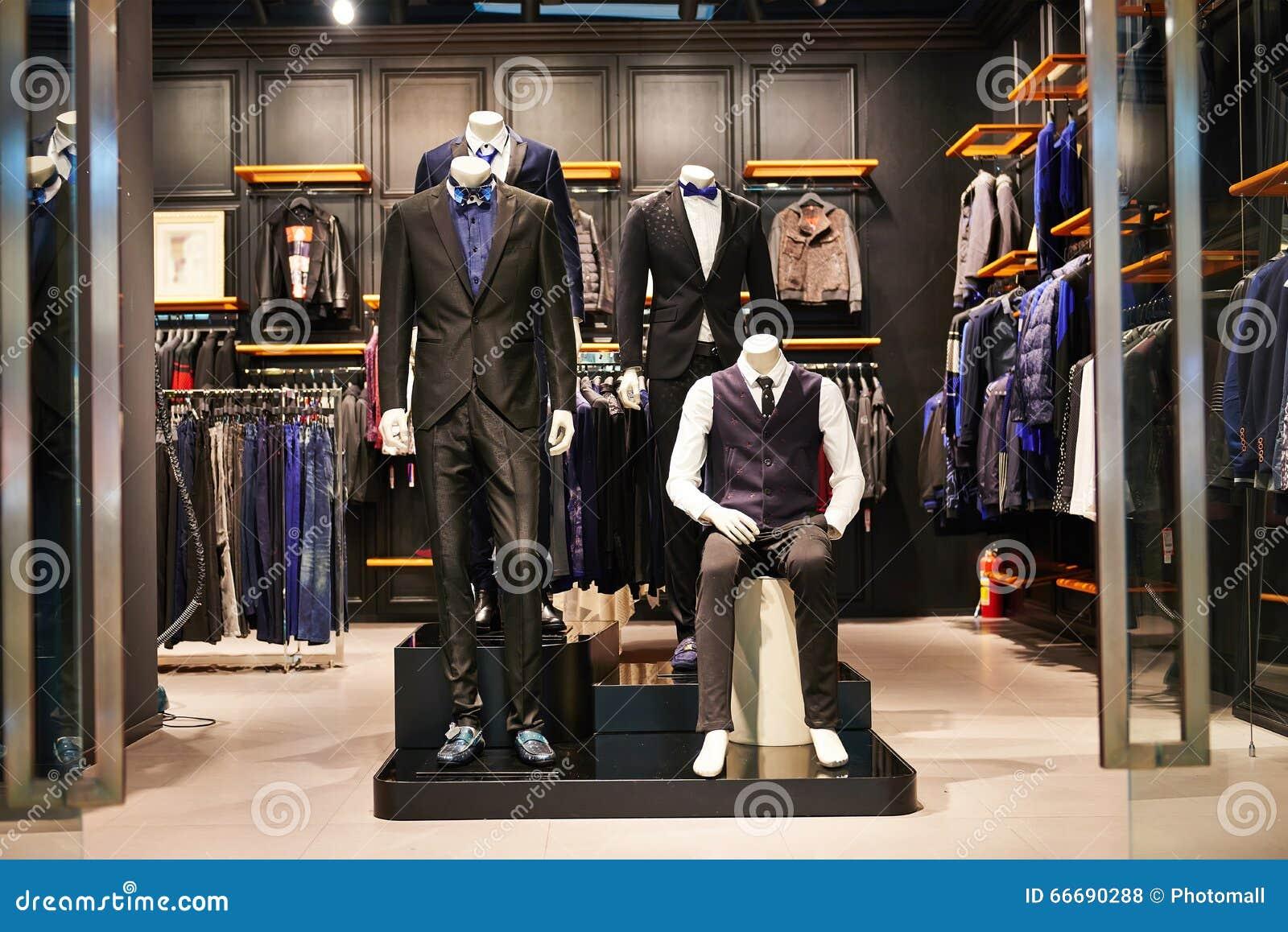 Κατάστημα μόδας ατόμων
