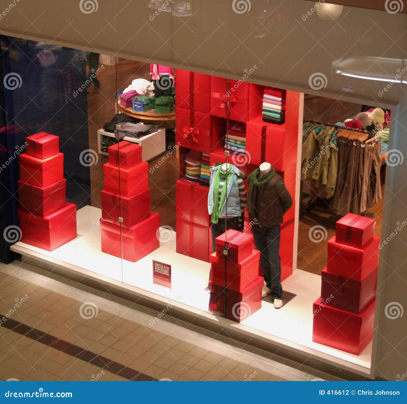 κατάστημα παρουσίασης