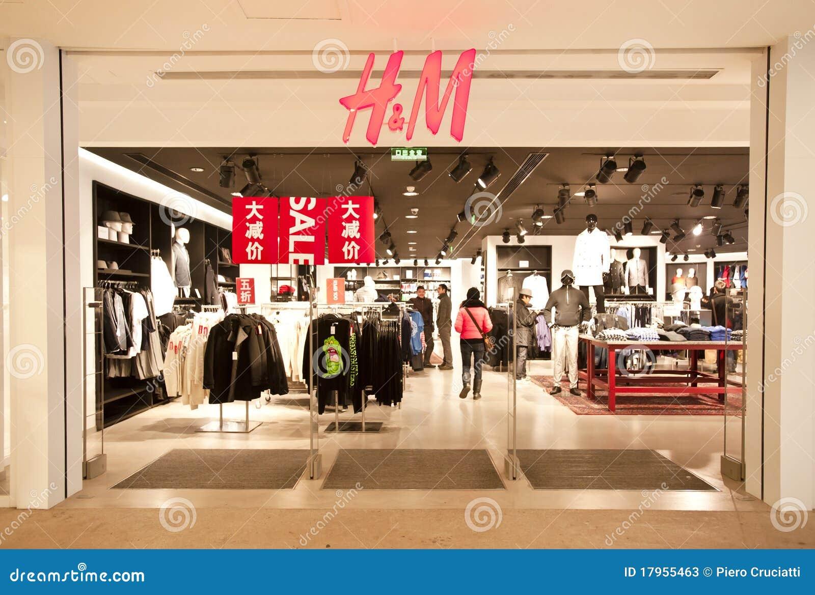 κατάστημα της Κίνας χ μ