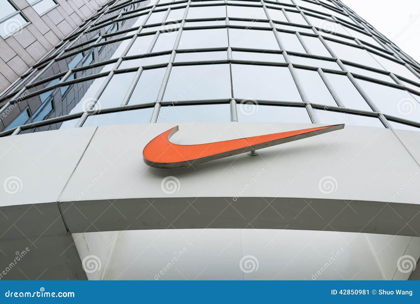 Κατάστημα της Nike