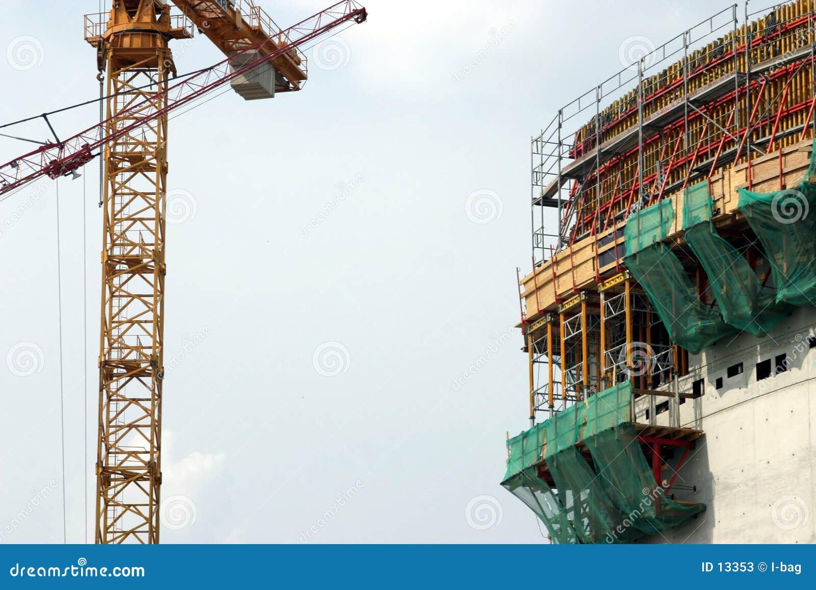 κατασκευή