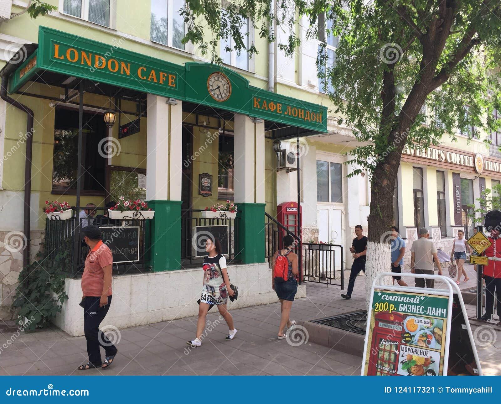 Καφές του Λονδίνου στο Όρενμπουργκ