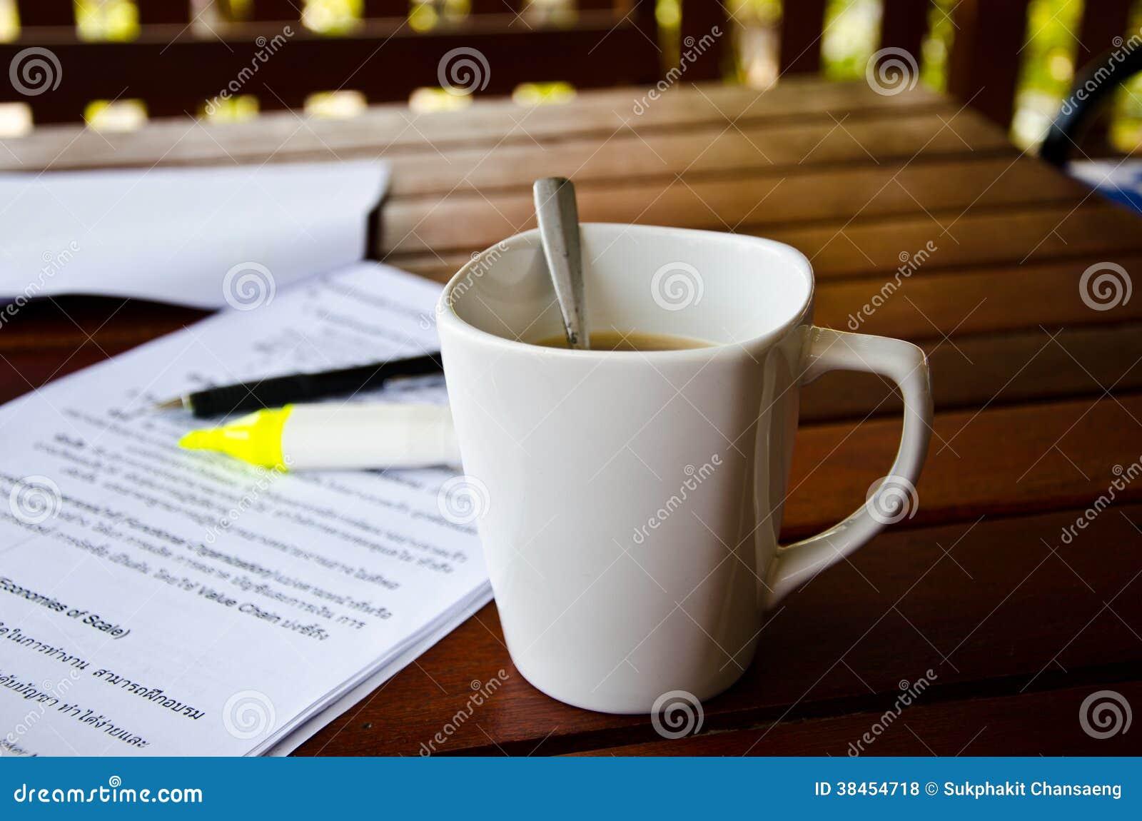 Καφετερία