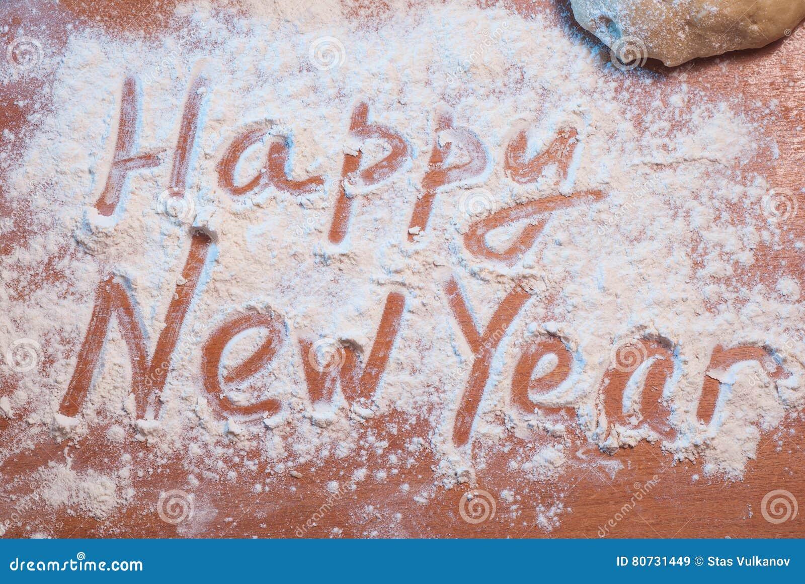 Καλή χρονιά που γράφεται στο αλεύρι,