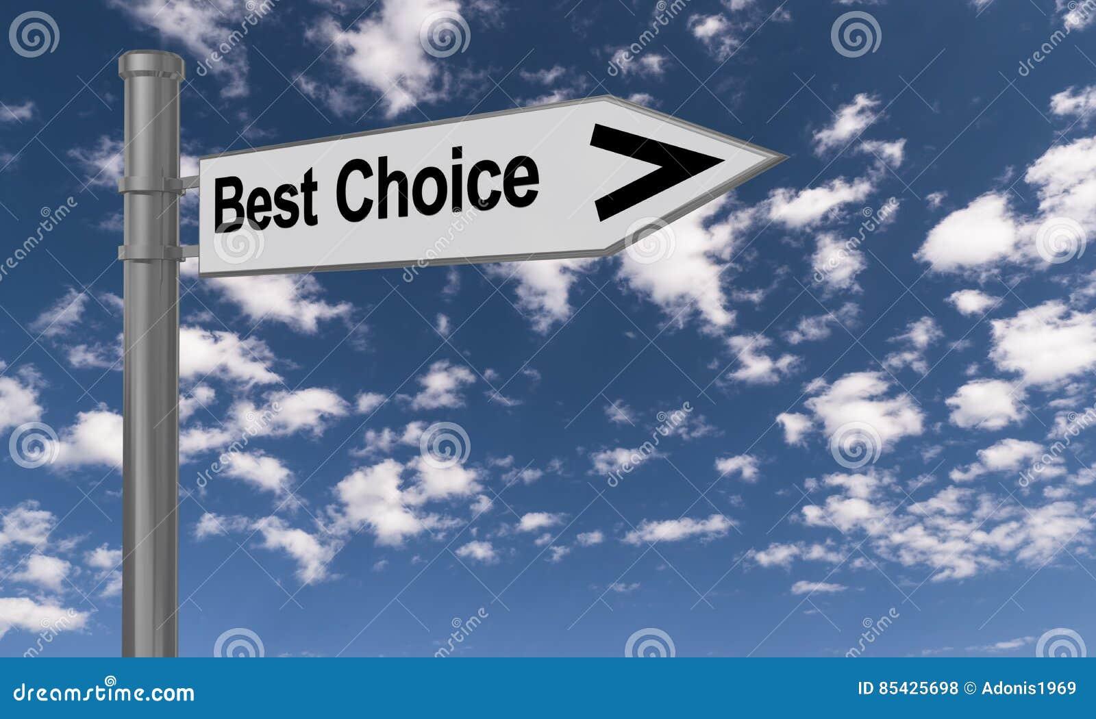 καλύτερη επιλογή