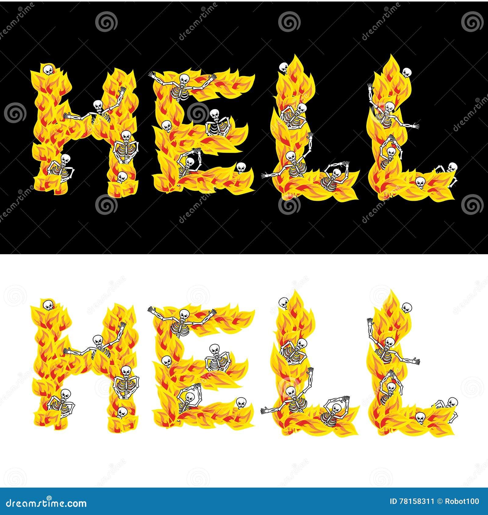 Κείμενο κόλασης Επιστολές πυρκαγιάς Σκελετοί στην κόλαση Αμαρτωλοί σε Gehenn