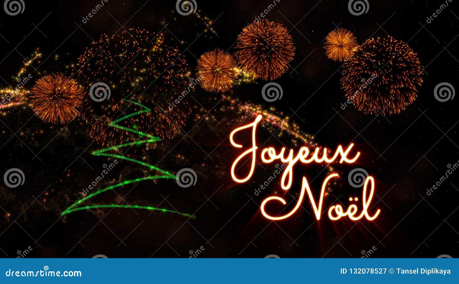 """Κείμενο Χαρούμενα Χριστούγεννας σε γαλλικό """"Joyeux Noel"""" πέρα από το δέντρο και τα πυροτεχνήματα πεύκων"""