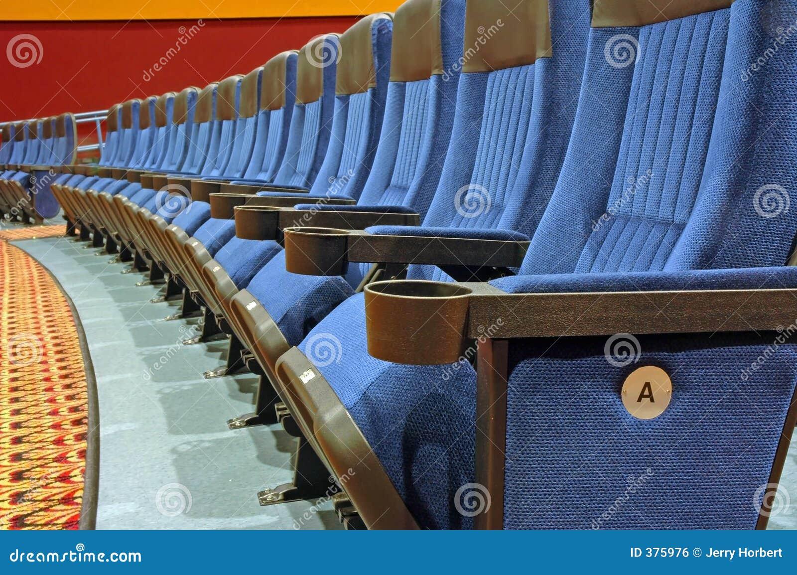 κενά καθίσματα πρώτων γραμμώ
