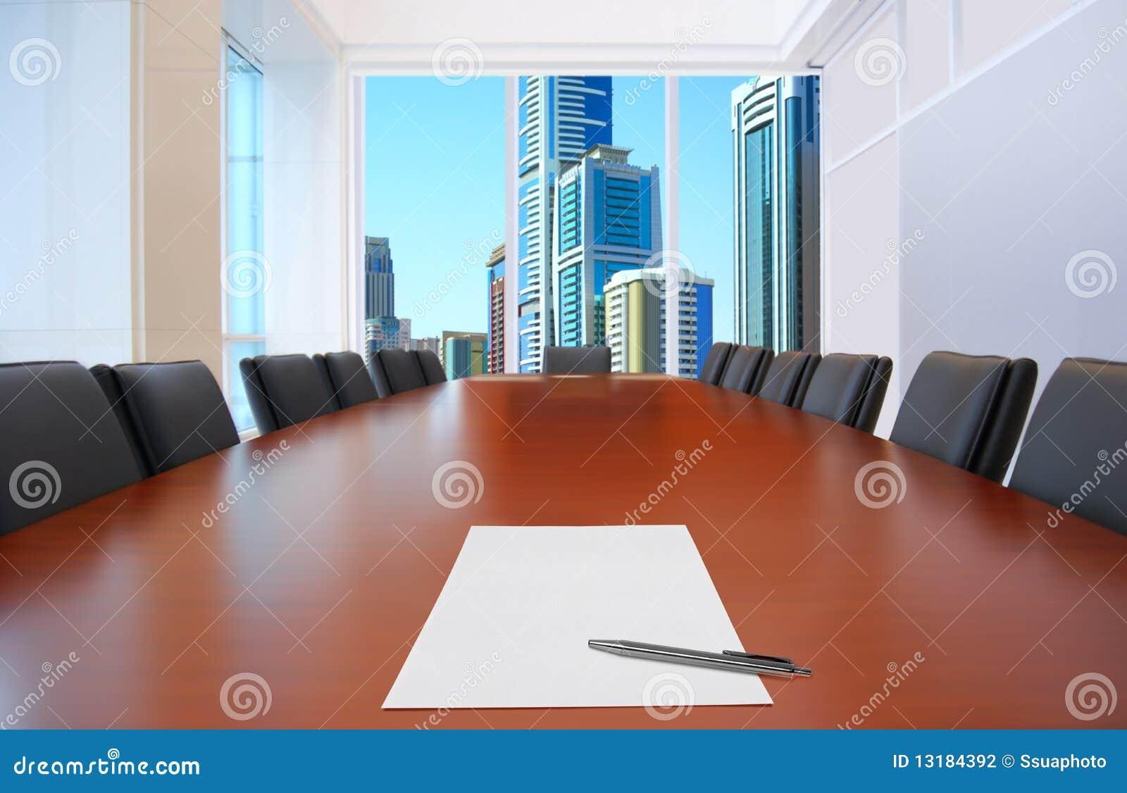 κενή αίθουσα συνεδριάσ&epsi