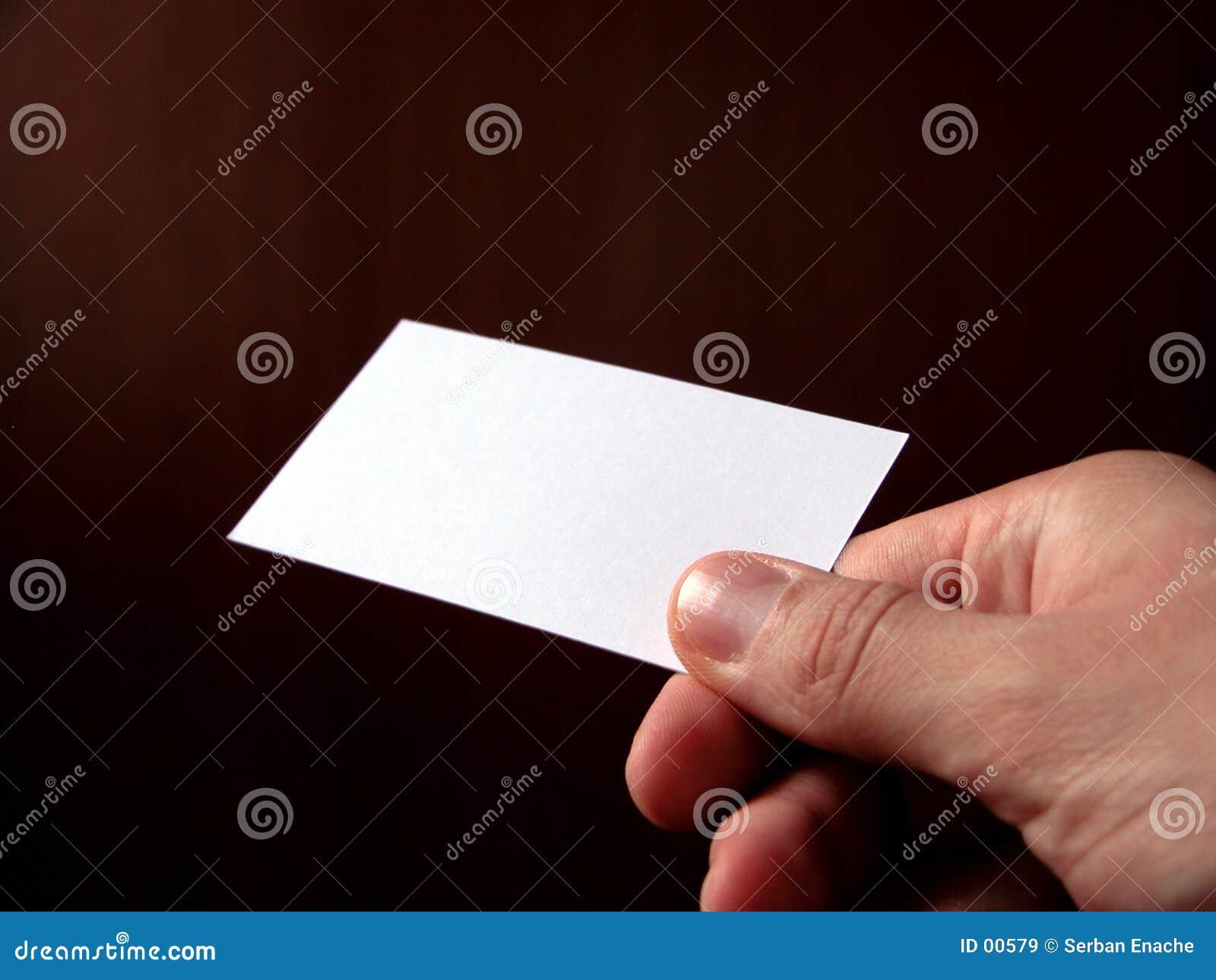 κενή επαγγελματική κάρτα