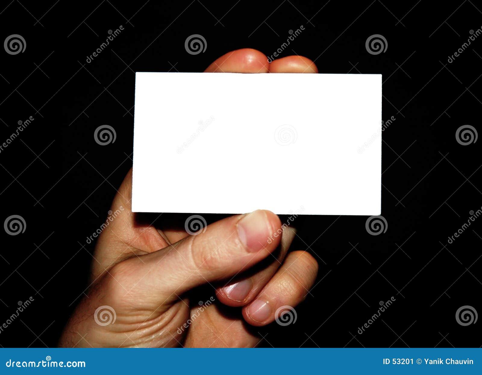 κενή κάρτα
