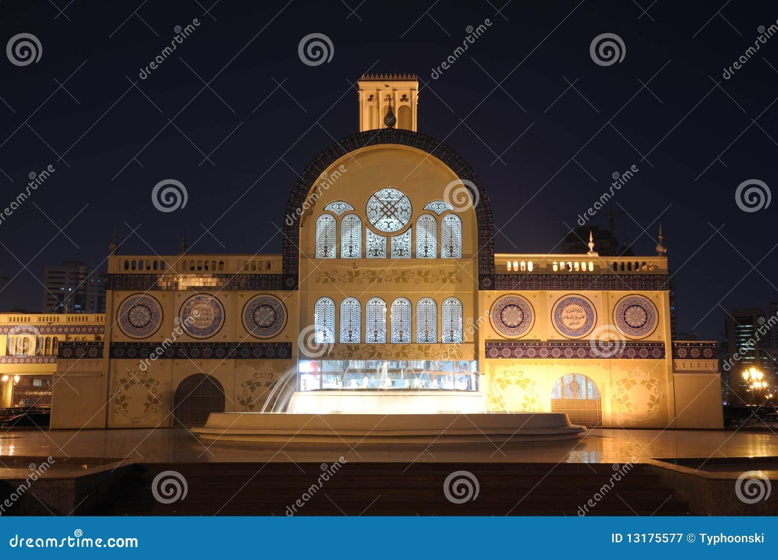κεντρική Σάρτζα souq