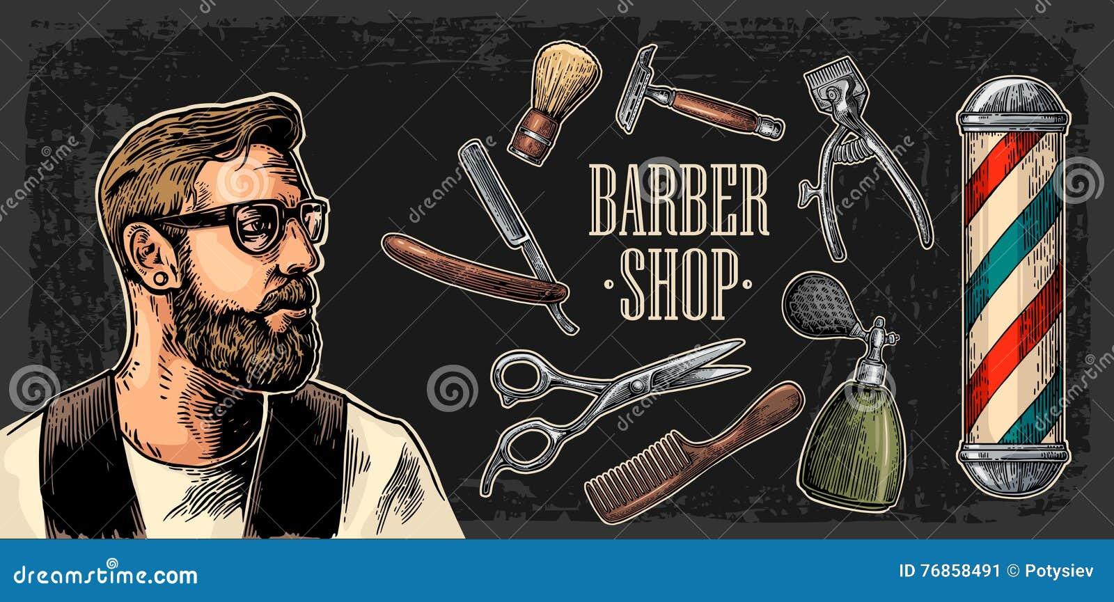 Κεφάλι hipster και εξοπλισμός για BarberShop