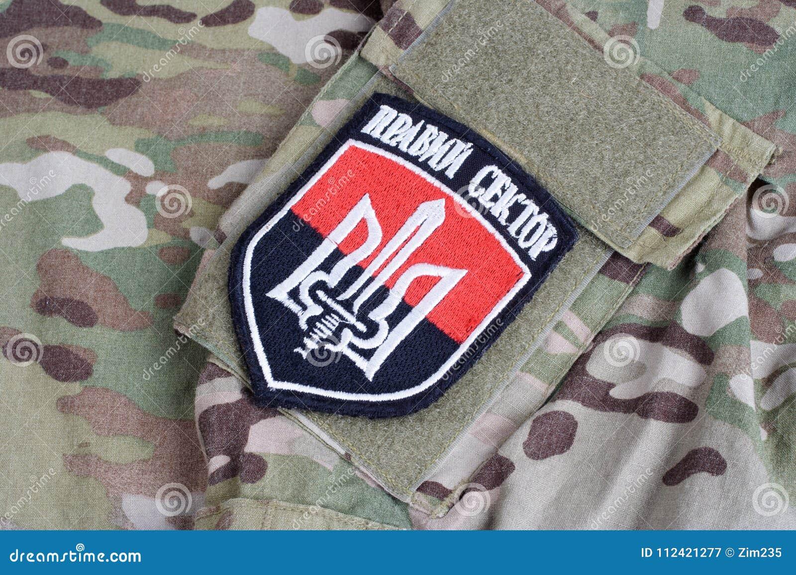 ΚΙΕΒΟ, ΟΥΚΡΑΝΙΑΣ - 08 Ιουλίου, 2015 Σιρίτι του ουκρανικού σώματος εθελοντών με τις λέξεις