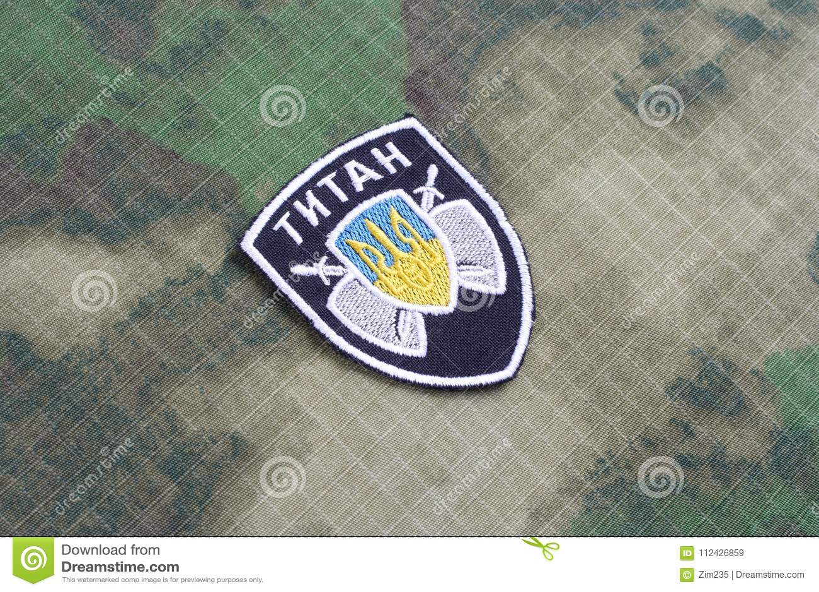 ΚΙΕΒΟ, ΟΥΚΡΑΝΙΑΣ - 16 Ιουλίου, 2015 Υπουργείο ομοιόμορφου διακριτικού τιτάνων εσωτερικών θεμάτων (Ουκρανία)