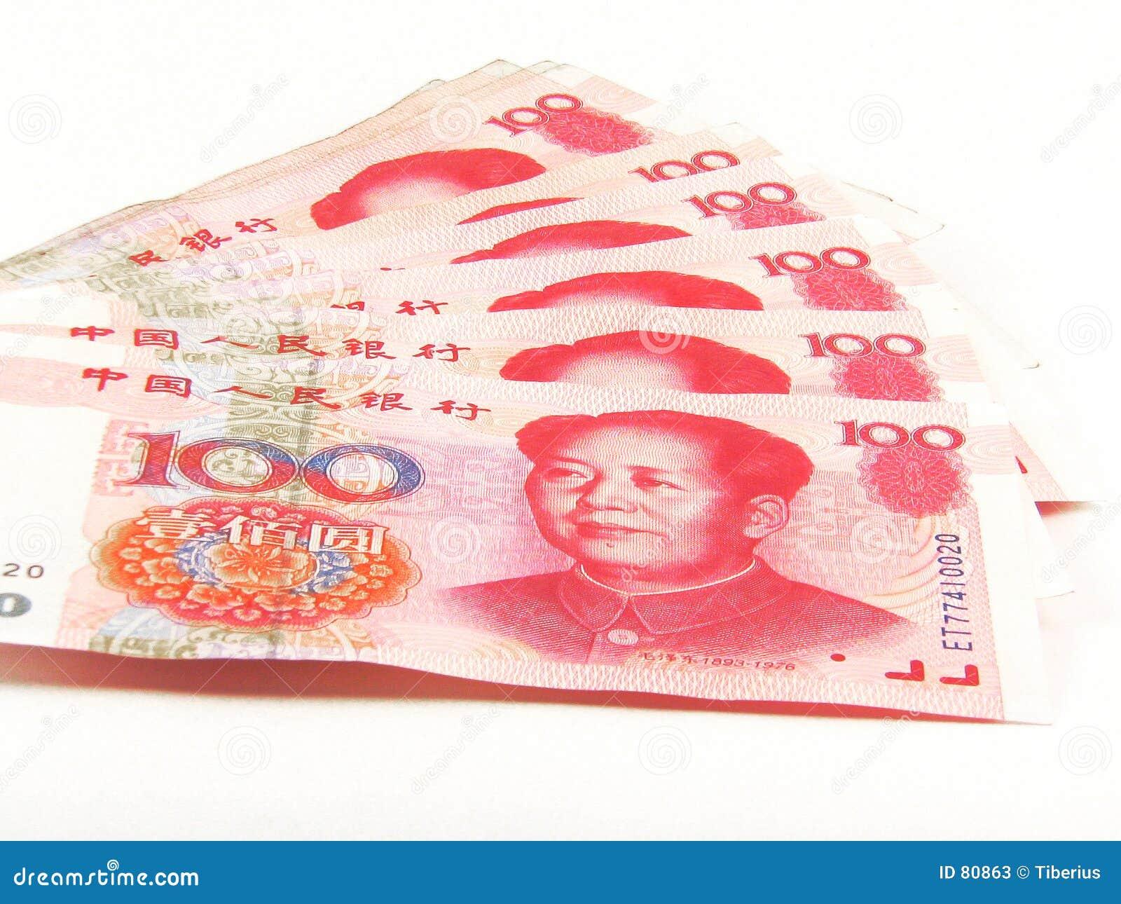 κινεζικά χρήματα 2