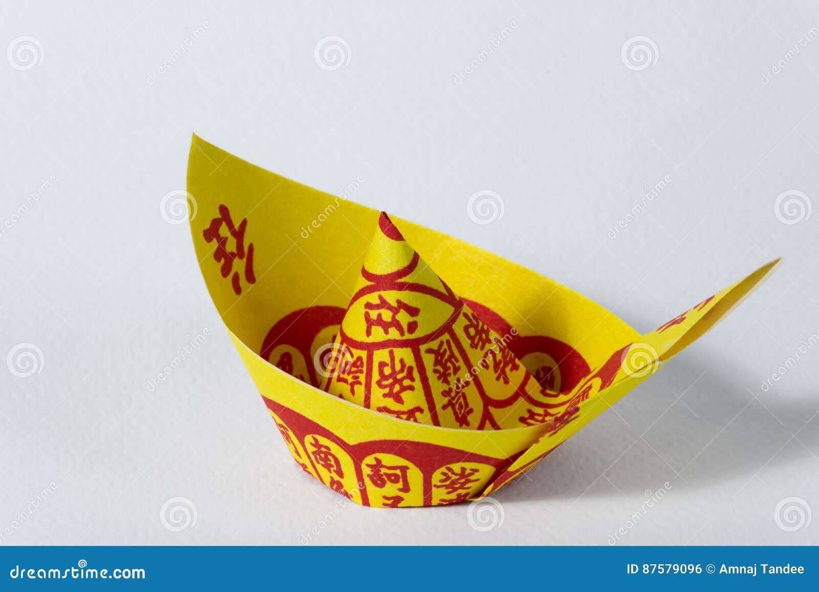 Κινεζική παράδοση εγγράφου κινέζικων ειδώλων για τα περασμένα μακριά πνεύματα προγόνων ` s
