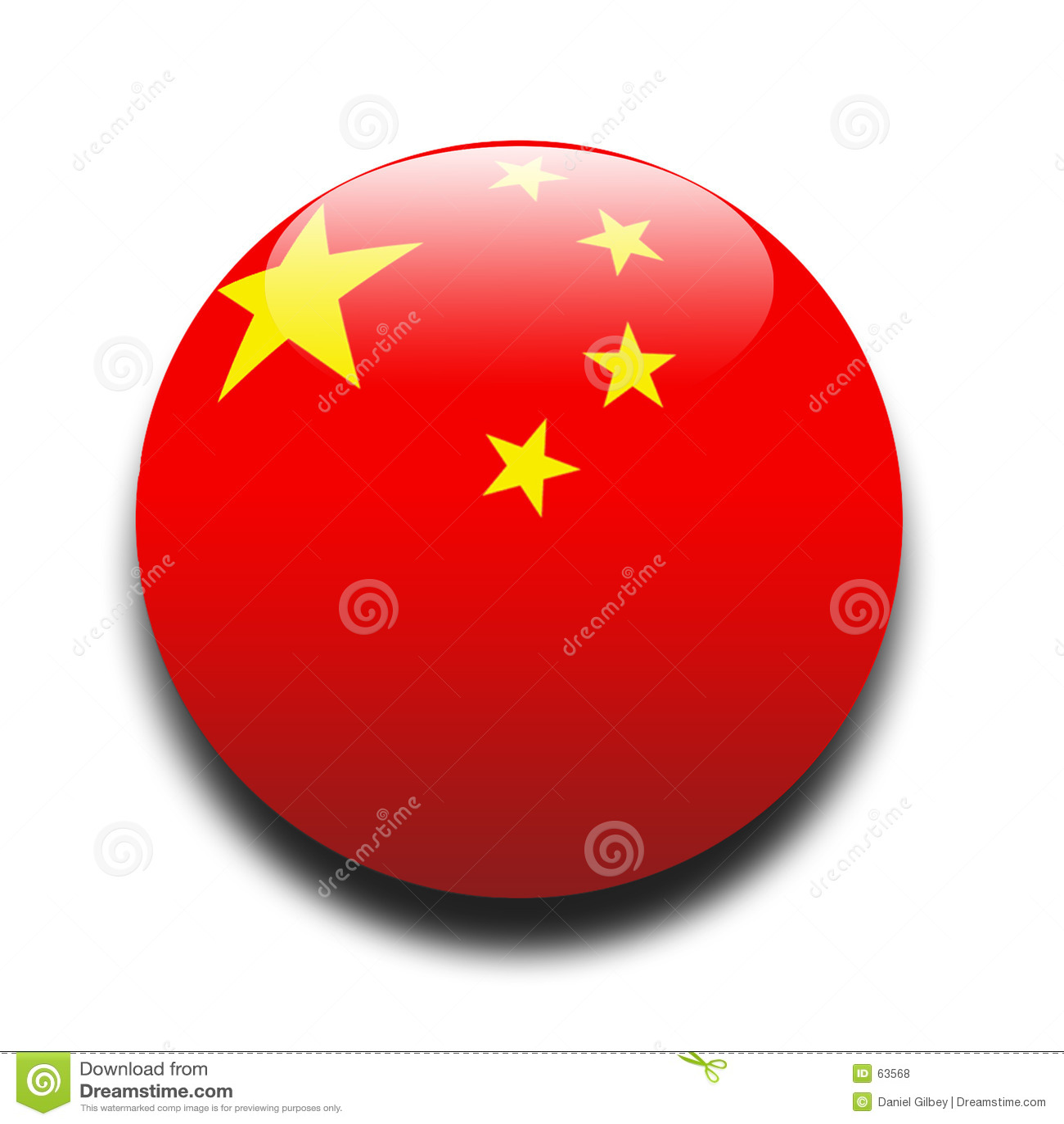 κινεζική σημαία