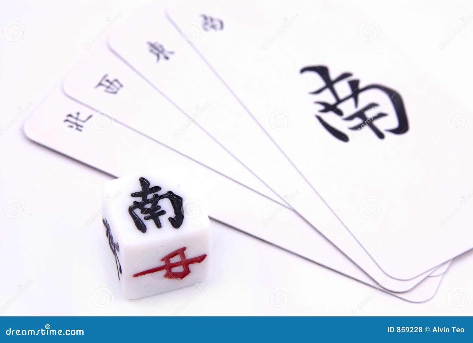 κινεζικός αγώνας mahjong