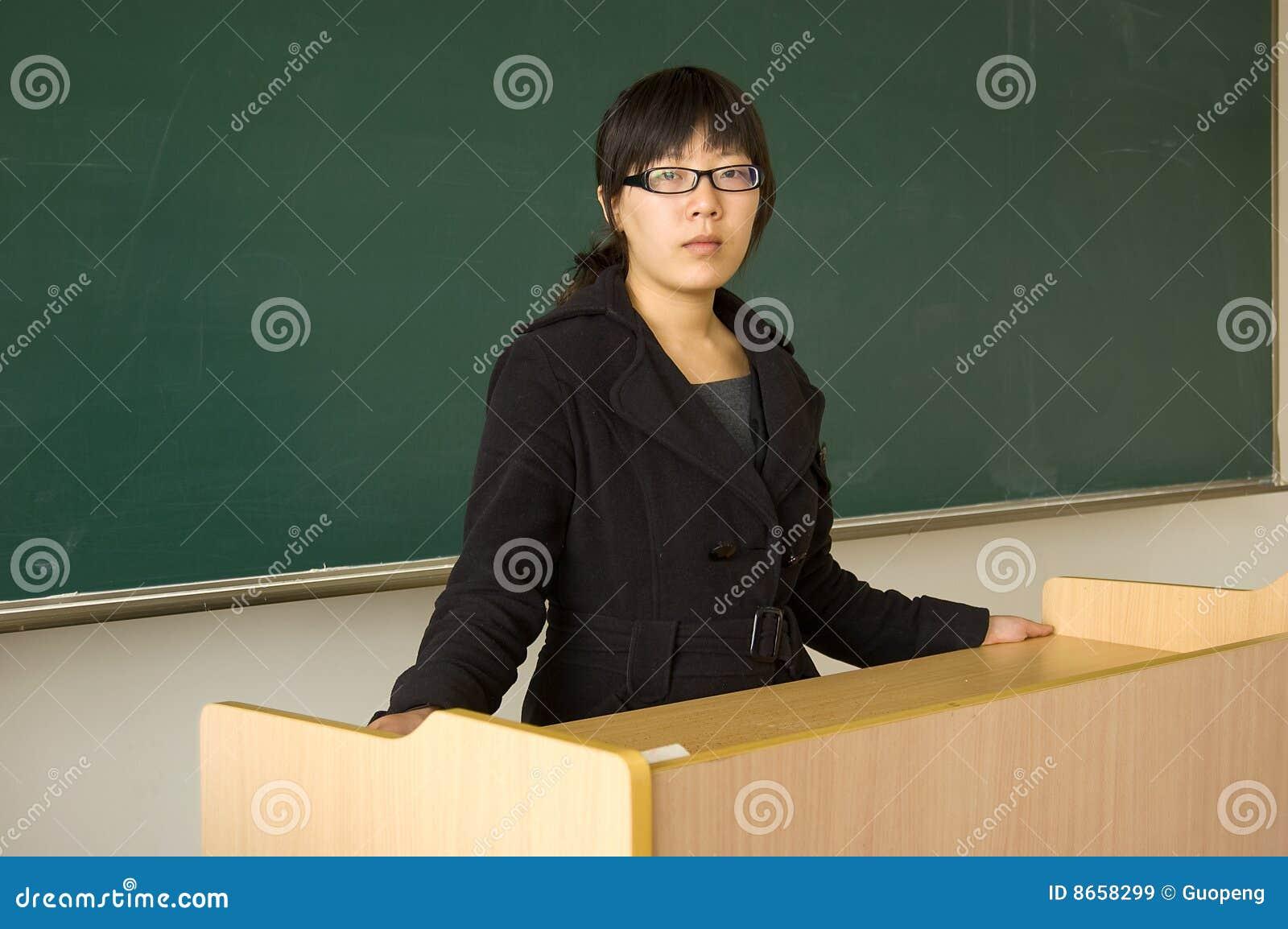 κινεζικός δάσκαλος