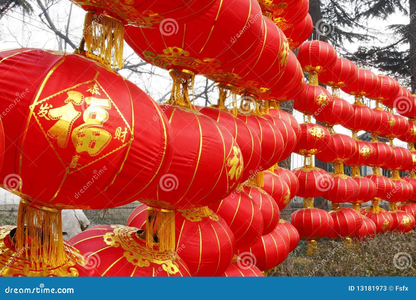 κινεζικός κόκκινος ναός &phi